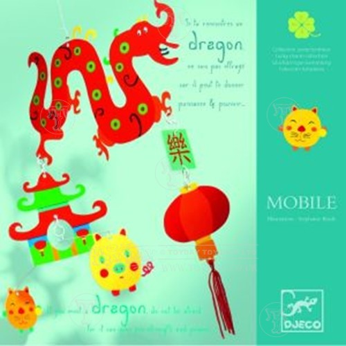 Decorative Dragon Mobile