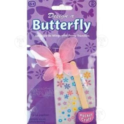 butterfly craft kit