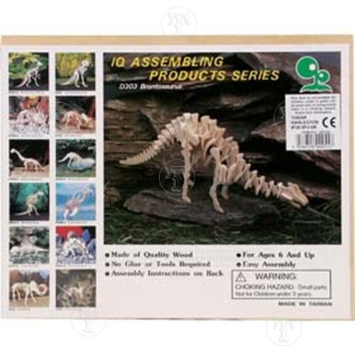 Wooden Dinosaur Model