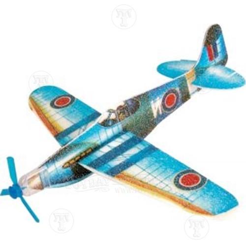 Toy Glider - Blue