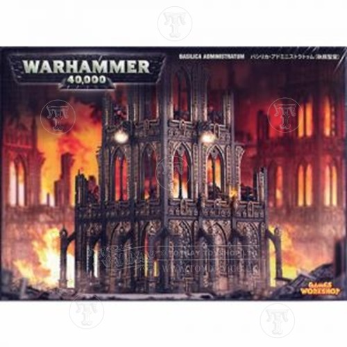 Warhammer 4044000 Basilica Administratum