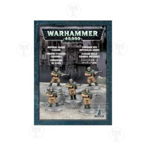 Warhammer 4044000 Imperial Guard Cadians