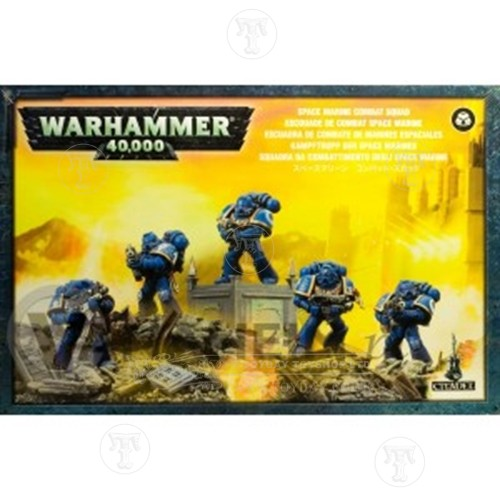 Warhammer 4044000 Space Marine Combat Squad