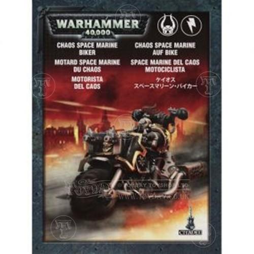 Warhammer 4044000 Chaos Space Marine Bike